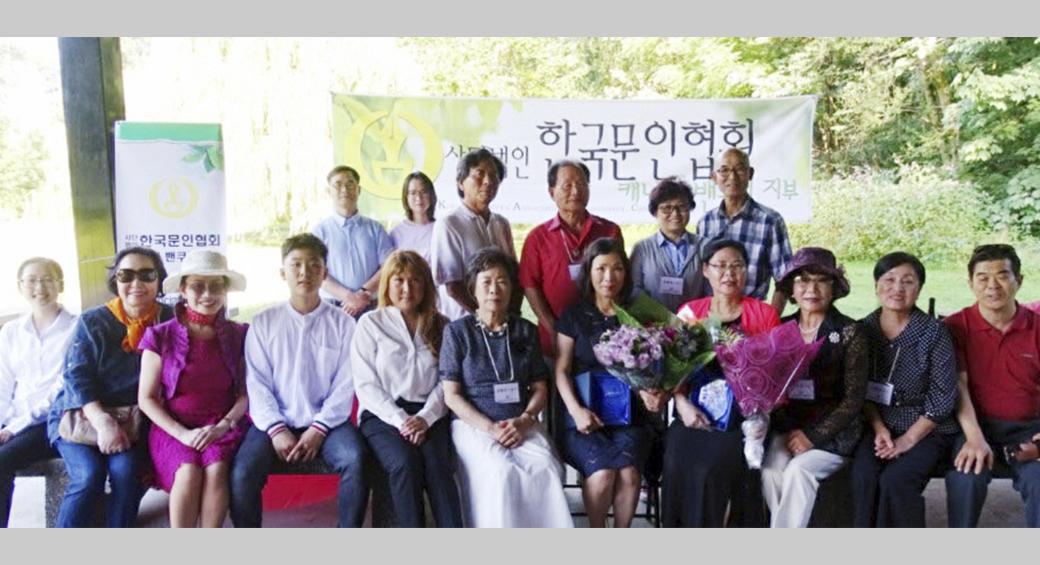 김회자, 김계옥, 임인재 씨  신인상 수상