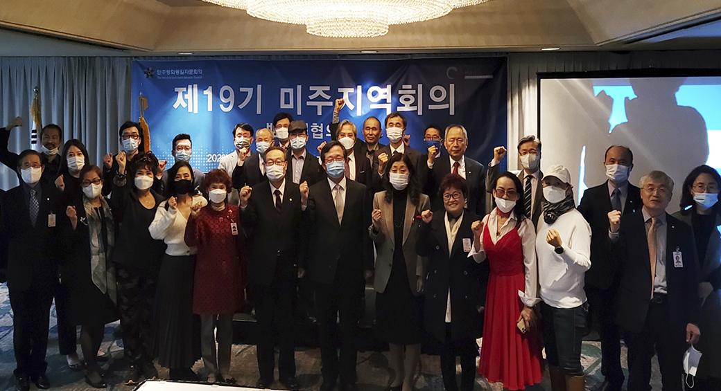 '재외동포 사회의 공공외교와 평화통일 준비역량 강화'