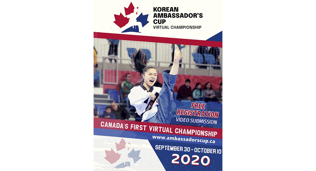 제1회 온라인 캐나다 대사배 태권도 대회 열려