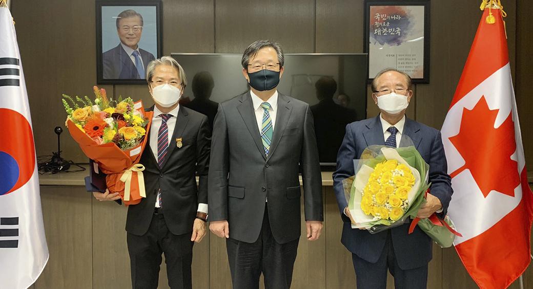한인 박신순 씨 대통령, 이광록 씨 외교부장관 표창