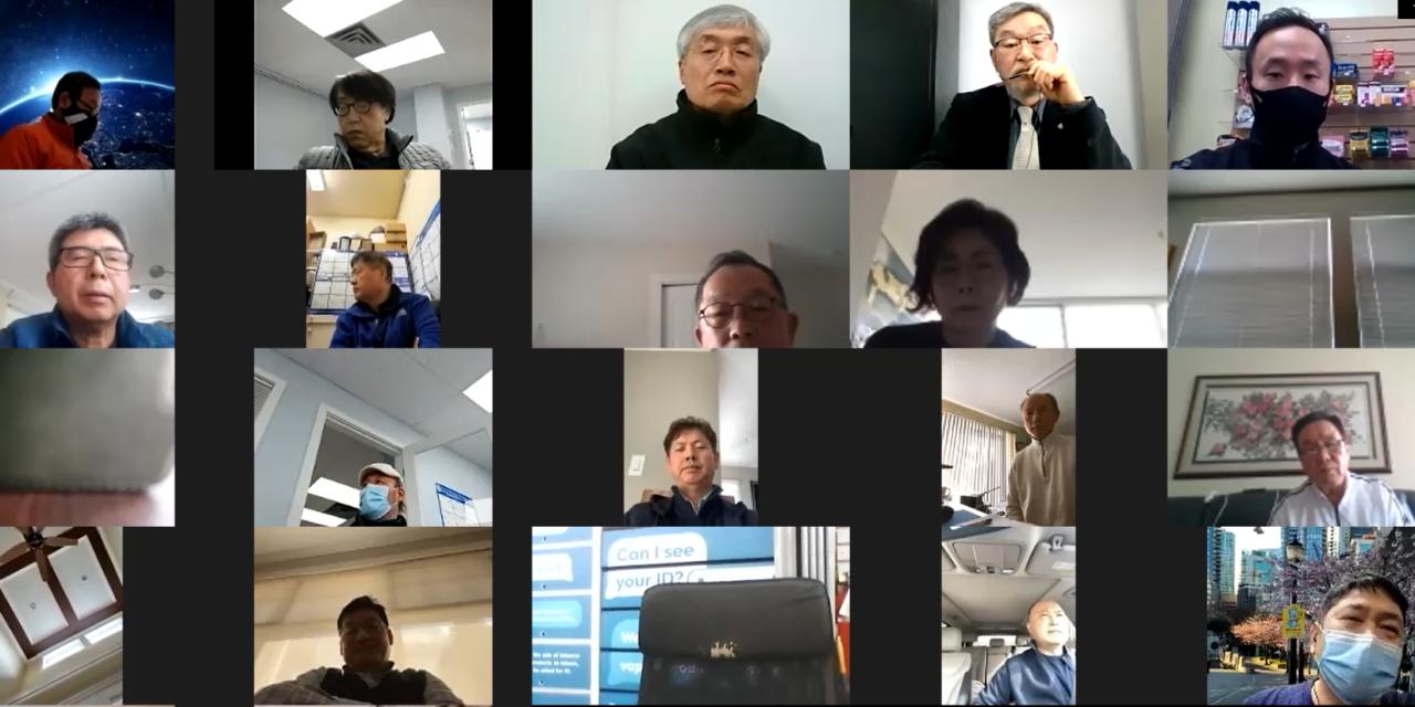 BC한인실업인협회 2021년 제32차 정기 총회 개최