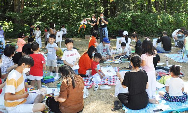 '한국전통문화 배우는 소중한 시간'