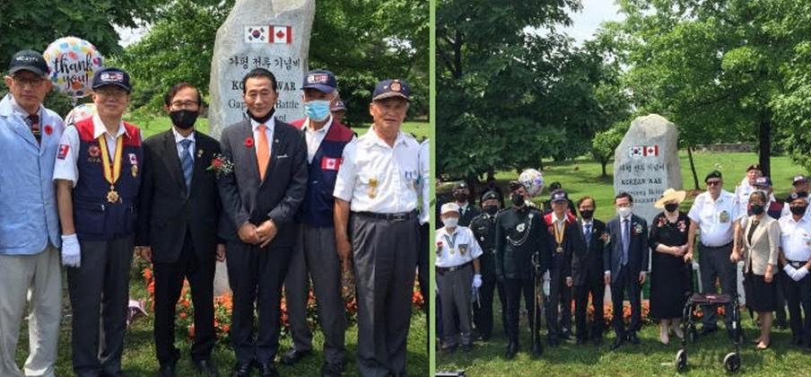 가평전투기념비  온타리오주 브램튼 제막식 개최